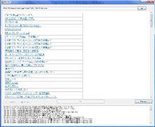 イイねのログ集積ツール ログ120229