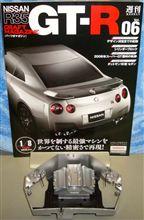 週刊 日産R35GT-R Vol.06♪