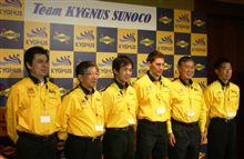 Team KYGNUS SUNOCO / Formula NIPPON参戦体制発表会 記事掲載 ②