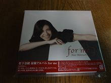 ♪CD紹介♪  松下奈緒 / for me