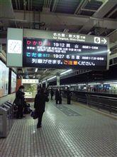【東海道線】運転停止中~