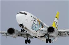 雪レフに恋して...飛行機に魅せられて...