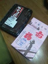 晴れたし、これを食べれば・・・で、おはようございます(*^▽^)/★*☆♪