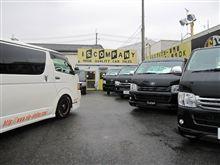 2012/03/04 大阪の「(有)アイエスカンパニー エクスポーズ事業部」さんに行ってきました♪