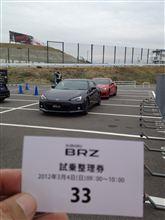BRZに乗ってきた。