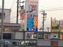 ガソリン価格上がってますが