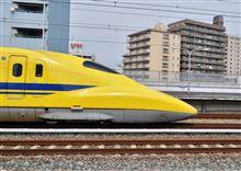 幸せの黄色い新幹線!