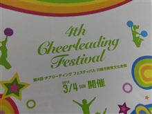 2012 4th Cheerleading Festival♥