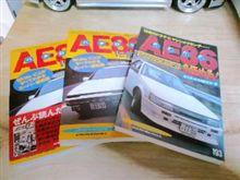 AE86に乗って極める!