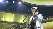 """NHK 『震災から1年""""明日へ""""コンサート』。被災された方の""""心""""に届いたか?"""