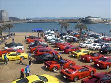 3.11 All Japan Supercar Club Meeting