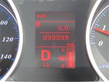 99999・100000