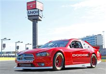 2013 NASCAR Sprint Cup Charger