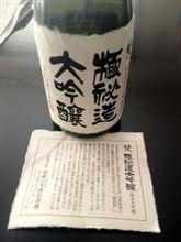 この日本酒がいま1番ヒット