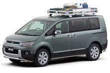 《2012年記事》『三菱自、ミニバン(デリカD:5)にディーゼル車投入-拡大需要取り込む』<日刊工業新聞>/気になるWebニュース。