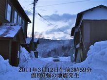 震災からの記録