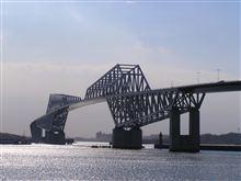 2012.3.15.東京ゲートブリッジに行ったよ!