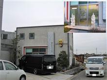 2012/03/16 岡山県のフリークさんまで行ってきました♪