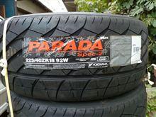パラダ SPEC-2