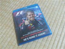 F1グランプリ開幕