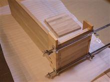 木工家具製作中なう