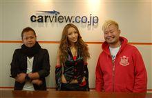今年も「ACGメディアキャラバン」がみんカラに遊びに来てくれました!!加藤紗里ちゃん&リバイバルスタンス