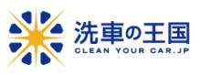 [洗車の王国]ガラス面を撥水コーティング!編(2012/3/15 分)