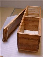例の木工家具が出来ました