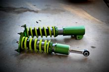 Fortune Auto Coilovers