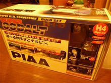 PIAA製HIDバナーはフラッグシップモデルにしました♪