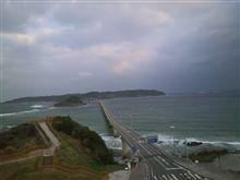 おはようございます♪角島大橋の朝です。