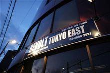 ご挨拶 【リボルト東京EAST】