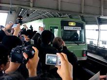 札幌市営地下鉄3000形引退セレモニー