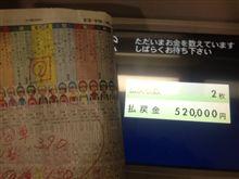 注目タグ、高松宮記念(競馬G1レース)の便乗