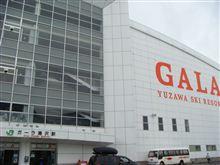 12-13 ニューモデルスキー試乗会@GALA湯沢(ICI石井スポーツ新潟主催)