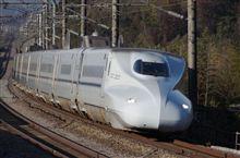N700系R3編成(KYUSYU)