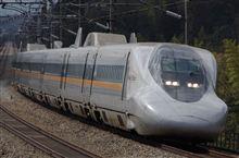 700系E9編成(RailStar)