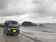 最後の家族旅行??  久美浜湾・かに食いドライブ。。