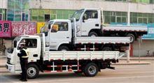さすが、中国ですね!! トラック3台重ねて運転手 逮捕・・・・