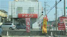 沖縄のラーメン屋さん