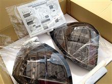 hanabiフル LEDテール発売のお知らせ