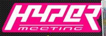 ハイパミ2012に出展します!