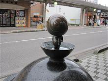 島根、鳥取への旅行