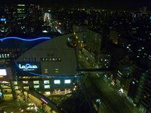 東京ドーム温泉ラクーア