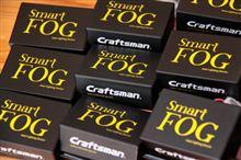 人気上昇してます!SmartFOG(^^♪