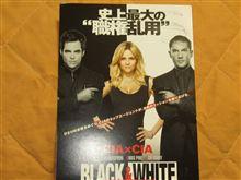 「BLACK&WHITE」