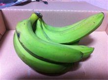 今日のバナナとBRZ