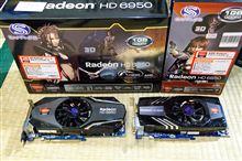 RADEON HD6950 & HD6850 によるOpenGLのベンチマーク