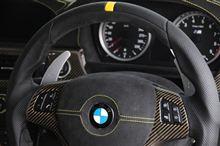 ステアリング変えてみた!BMW M3編