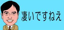 東京電力「加害意識ゼロ」―料金値上げ 税金支援3兆円 でも国有化イヤ